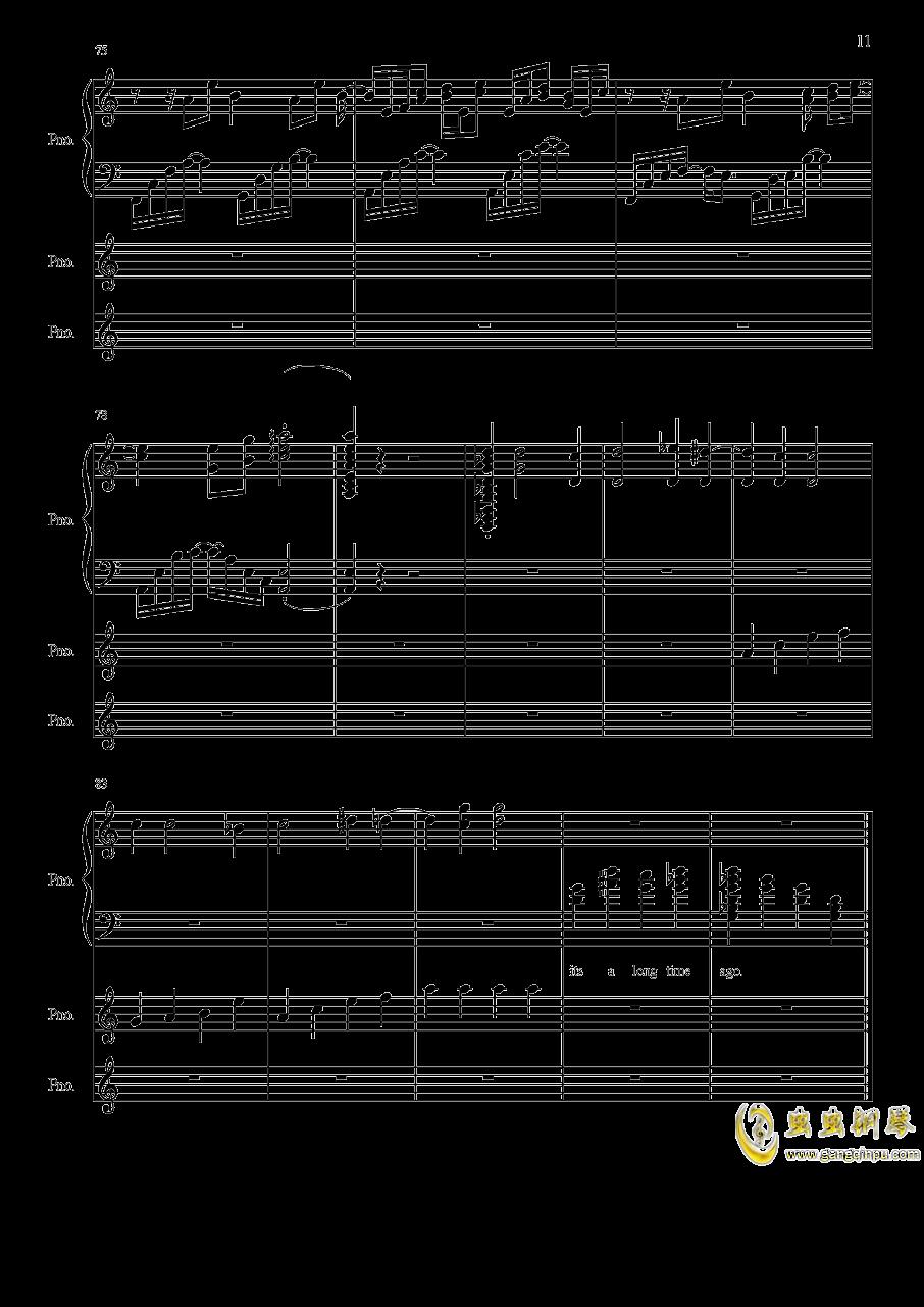 春泥钢琴谱 第11页