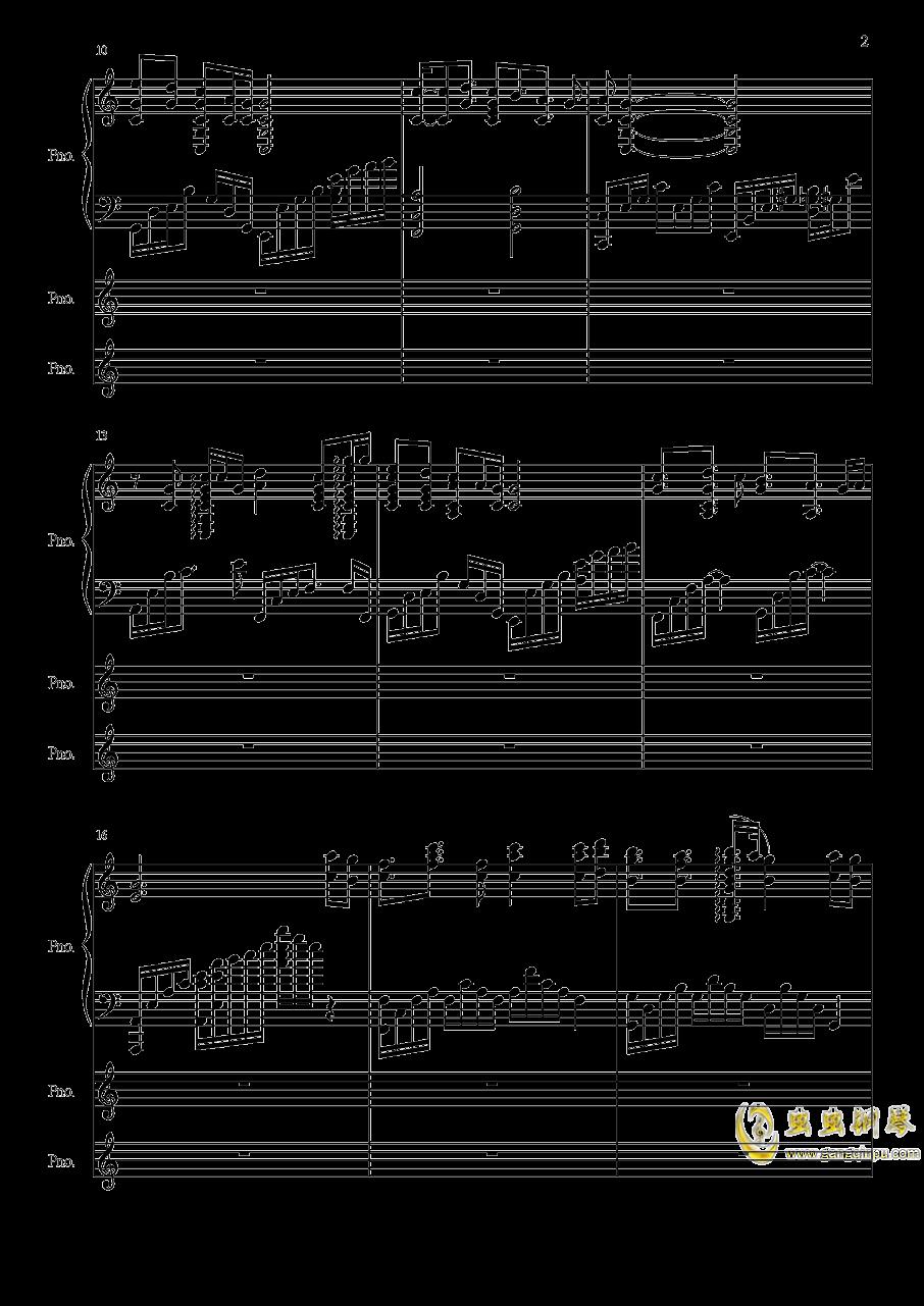 春泥钢琴谱 第2页