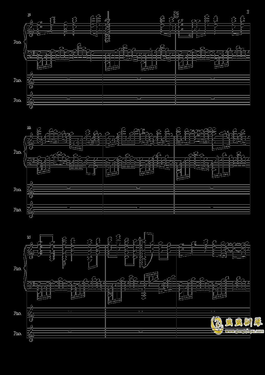 春泥钢琴谱 第3页
