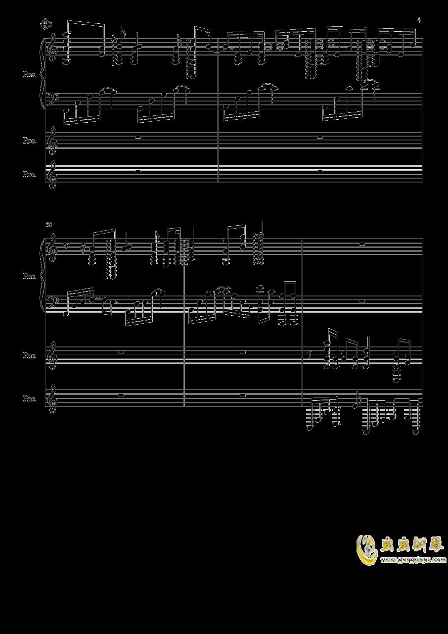 春泥钢琴谱 第4页