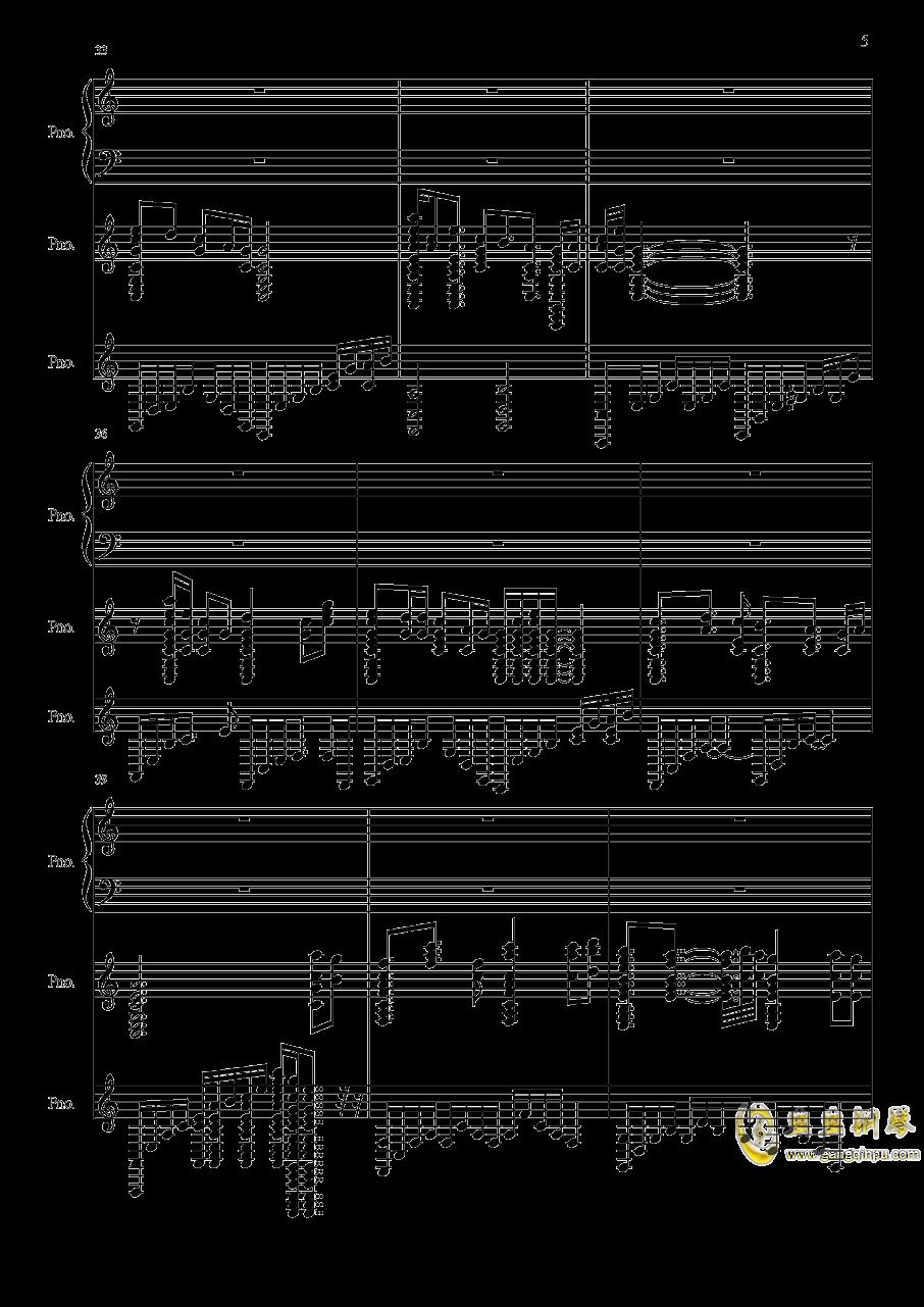 春泥钢琴谱 第5页