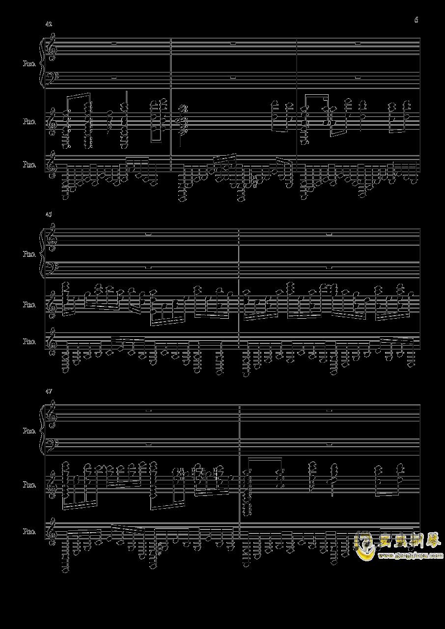 春泥钢琴谱 第6页
