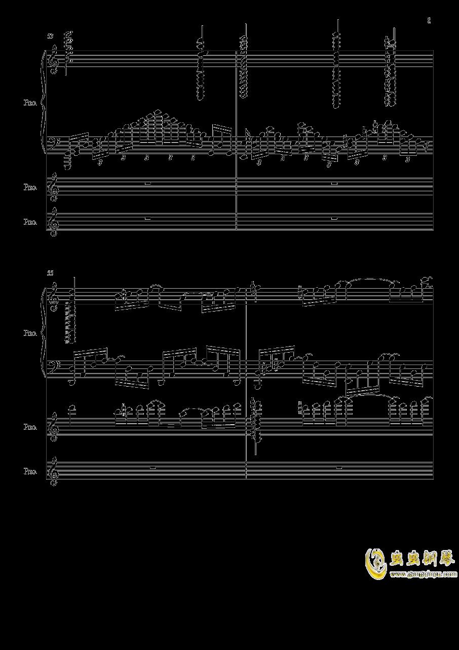 春泥钢琴谱 第8页