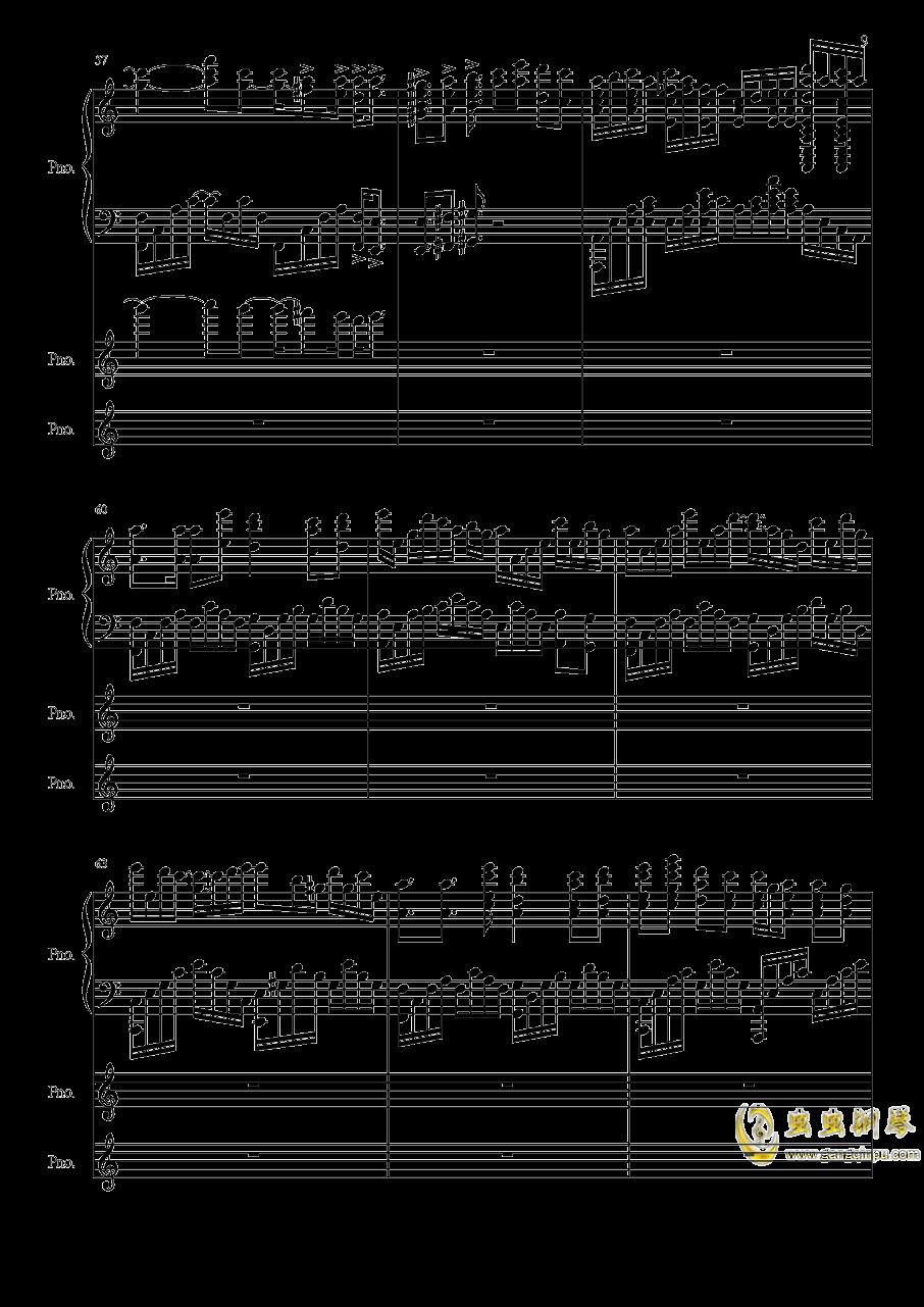 春泥钢琴谱 第9页