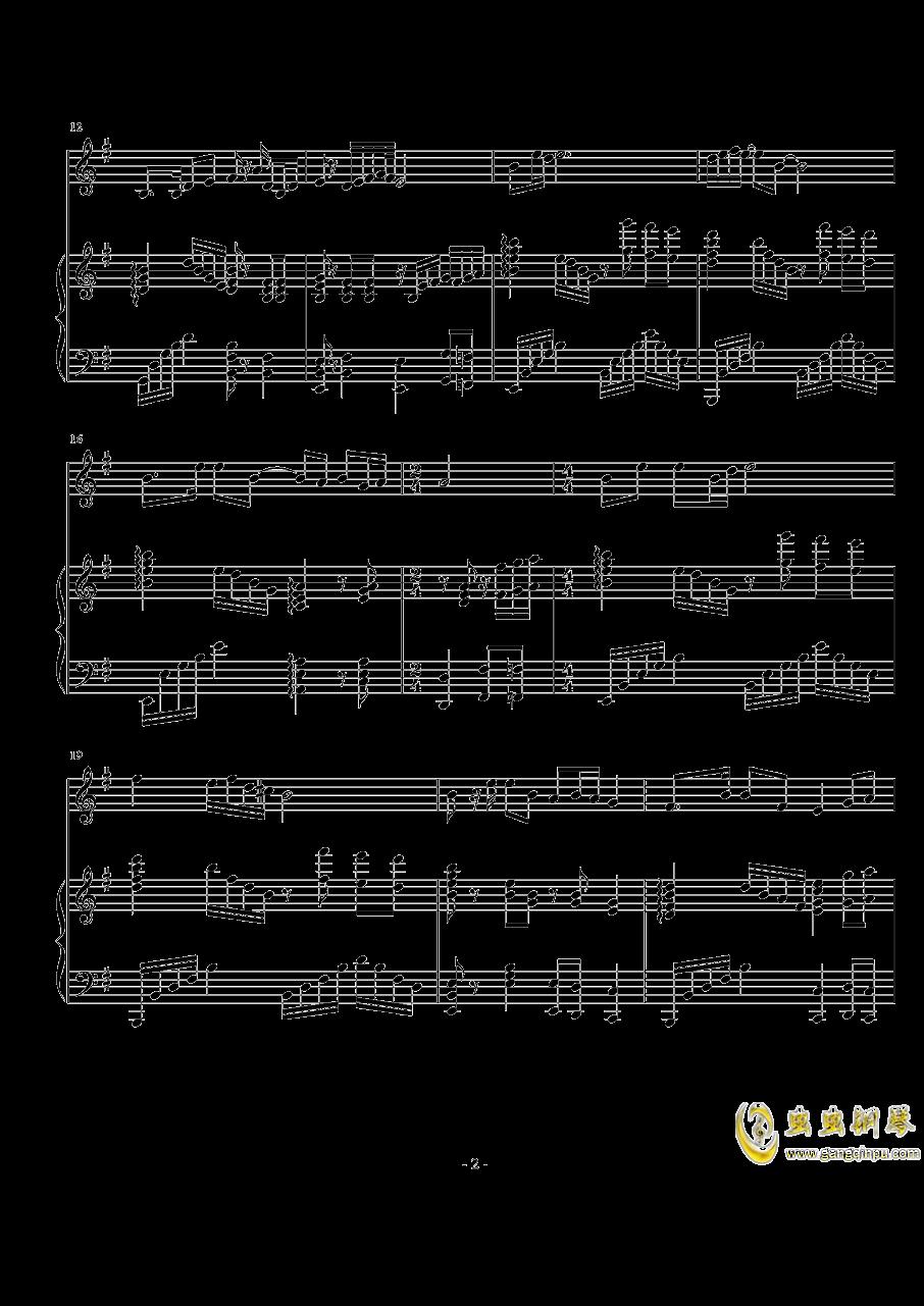 遍插茱萸少一人钢琴谱 第2页