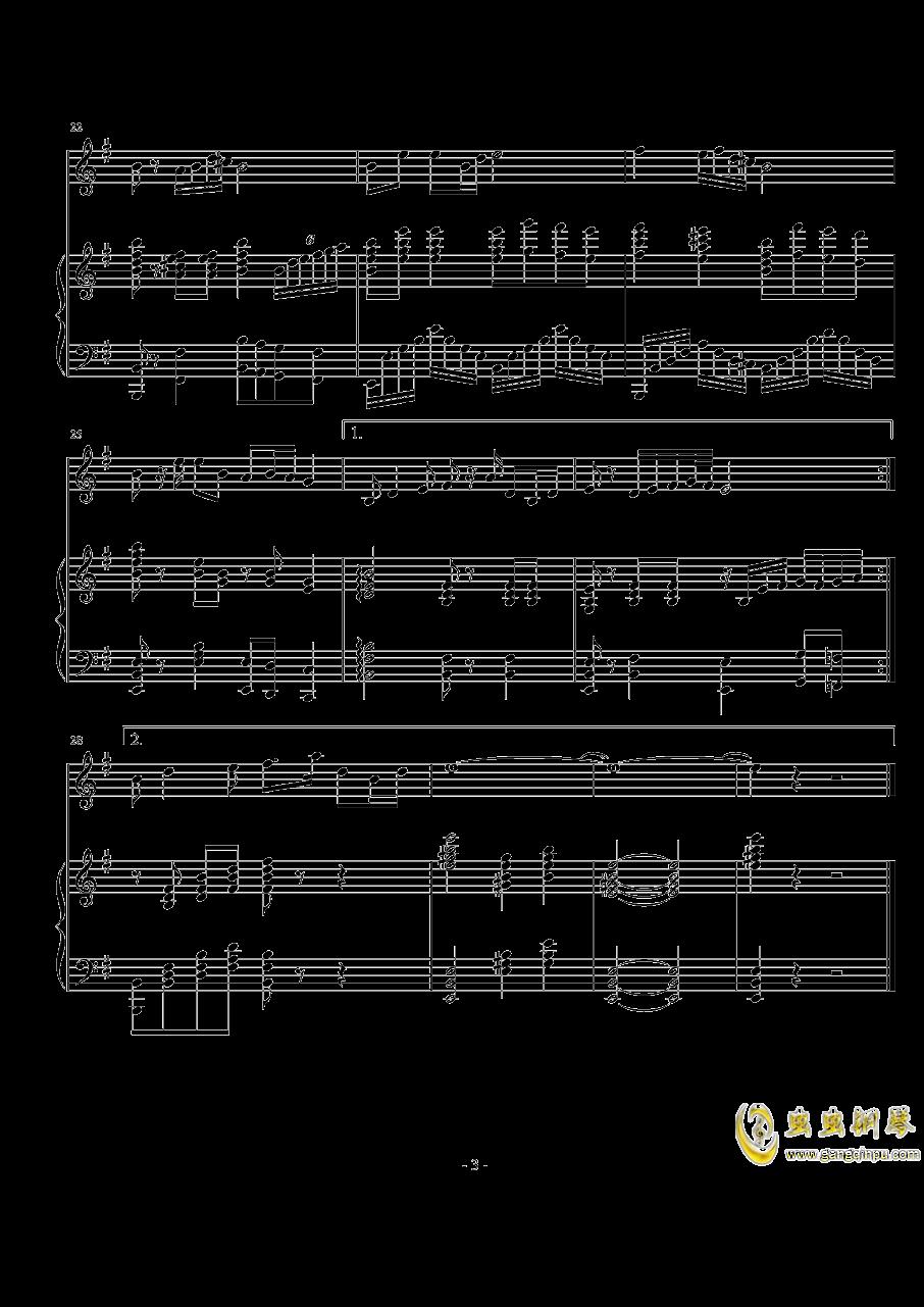 遍插茱萸少一人钢琴谱 第3页