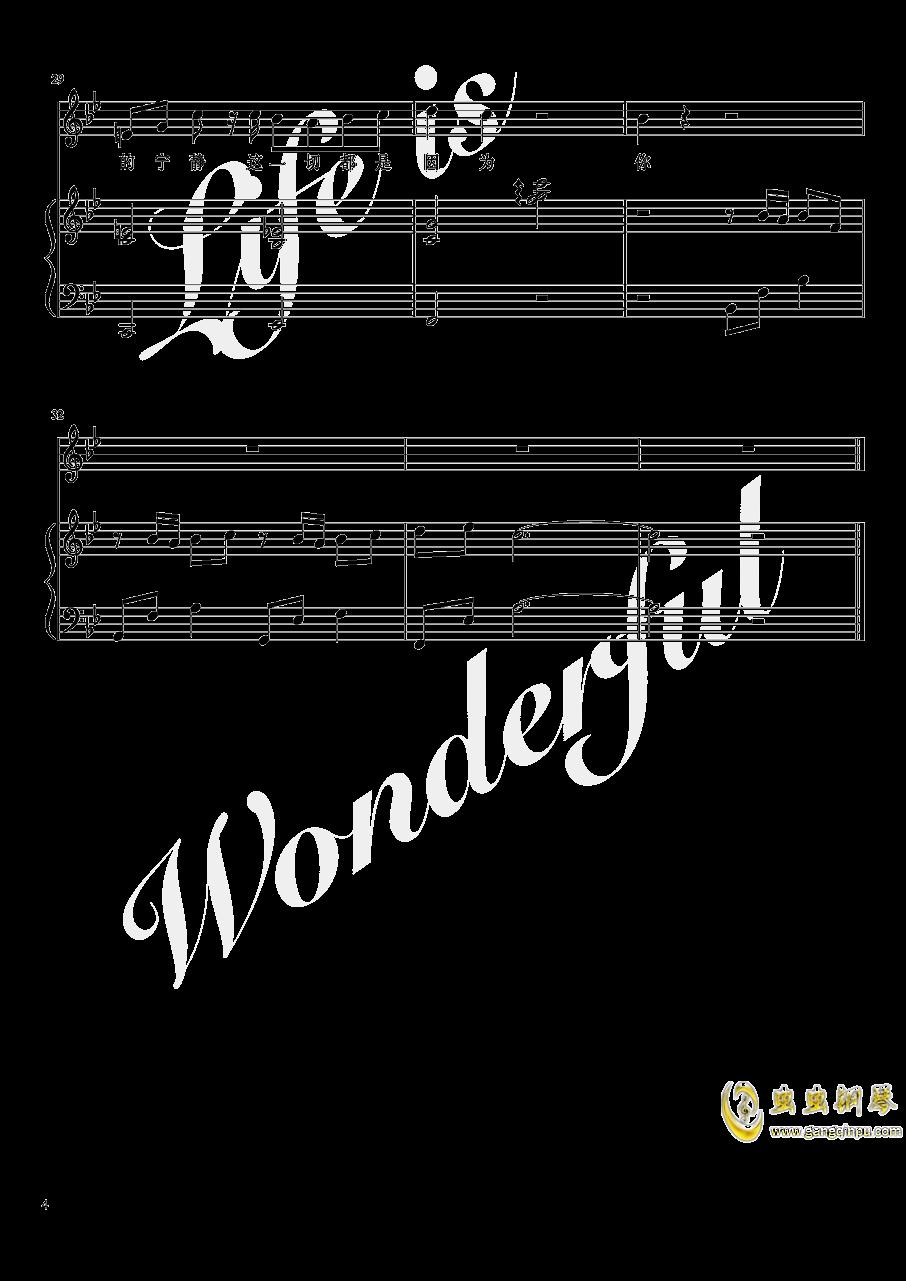 小精灵钢琴谱 第4页