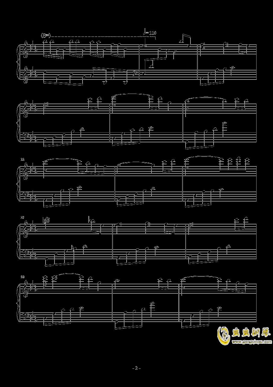 望星的少女钢琴谱 第2页