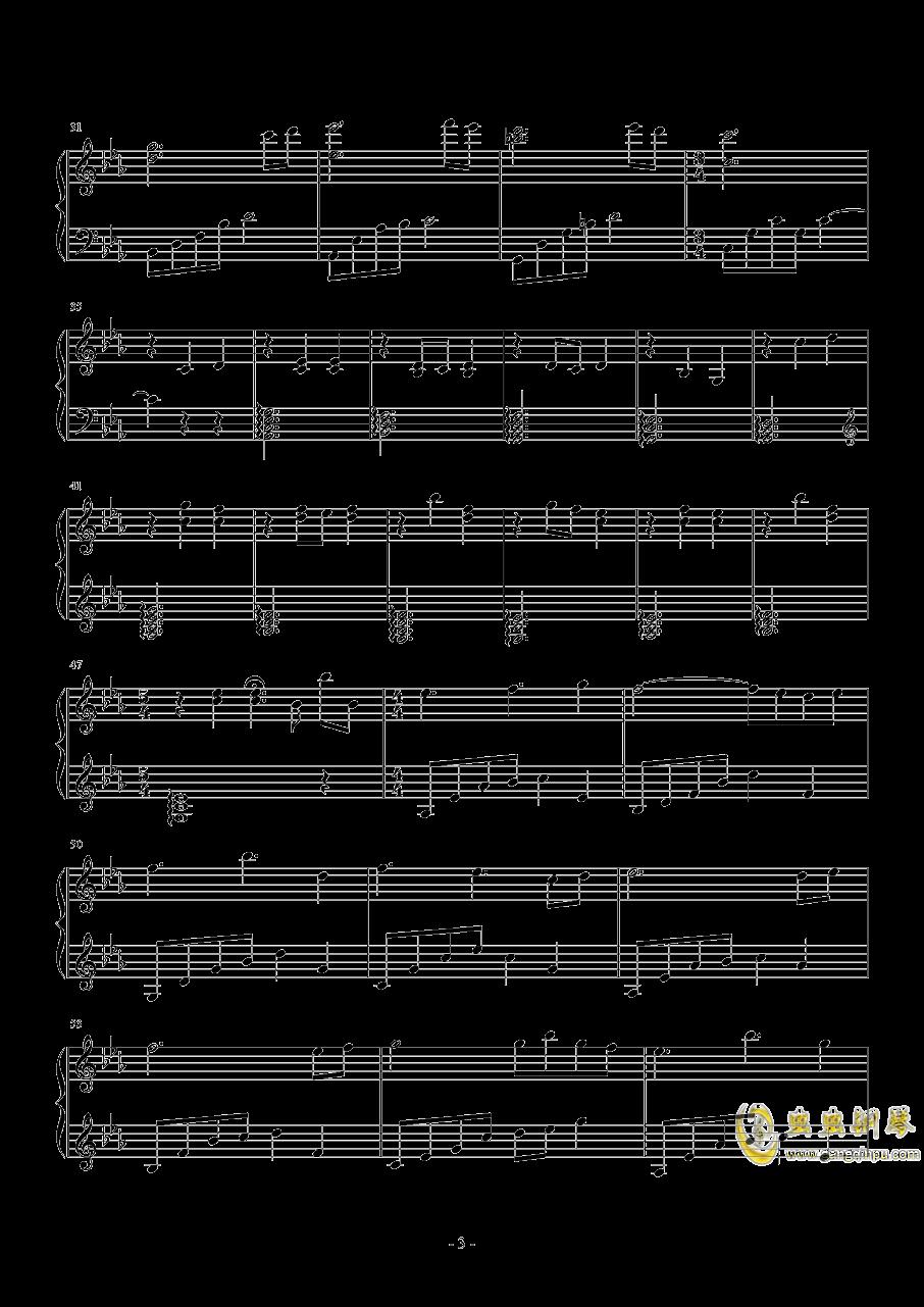 望星的少女钢琴谱 第3页