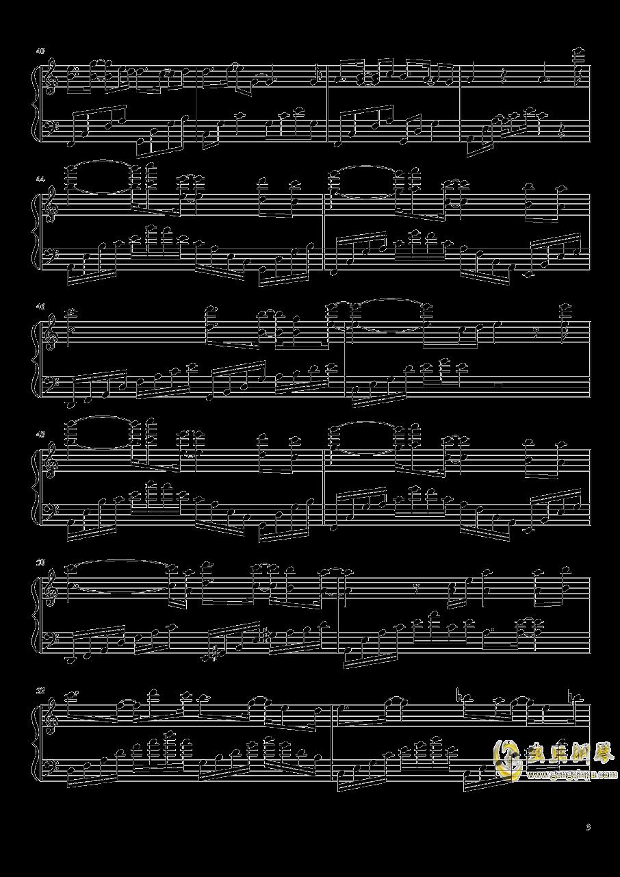 Sad Cafe钢琴谱 第3页