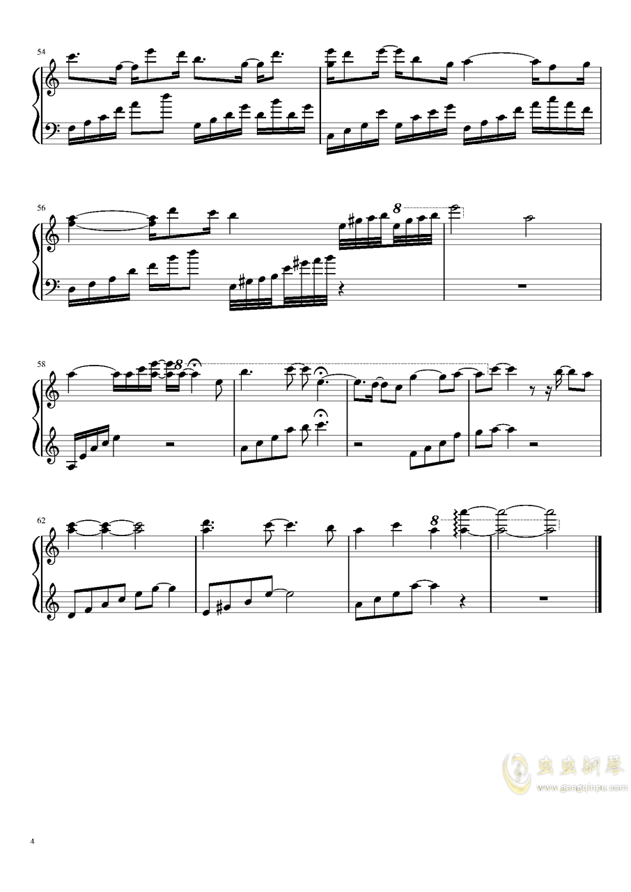 Sad Cafe钢琴谱 第4页