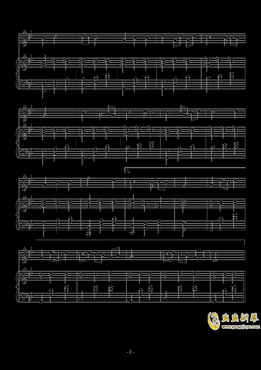 瑶山夜歌钢琴谱 第2页