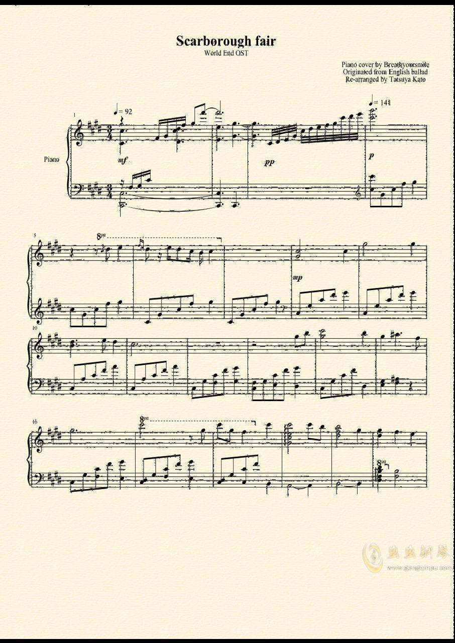 Scarborough Fair钢琴谱 第2页