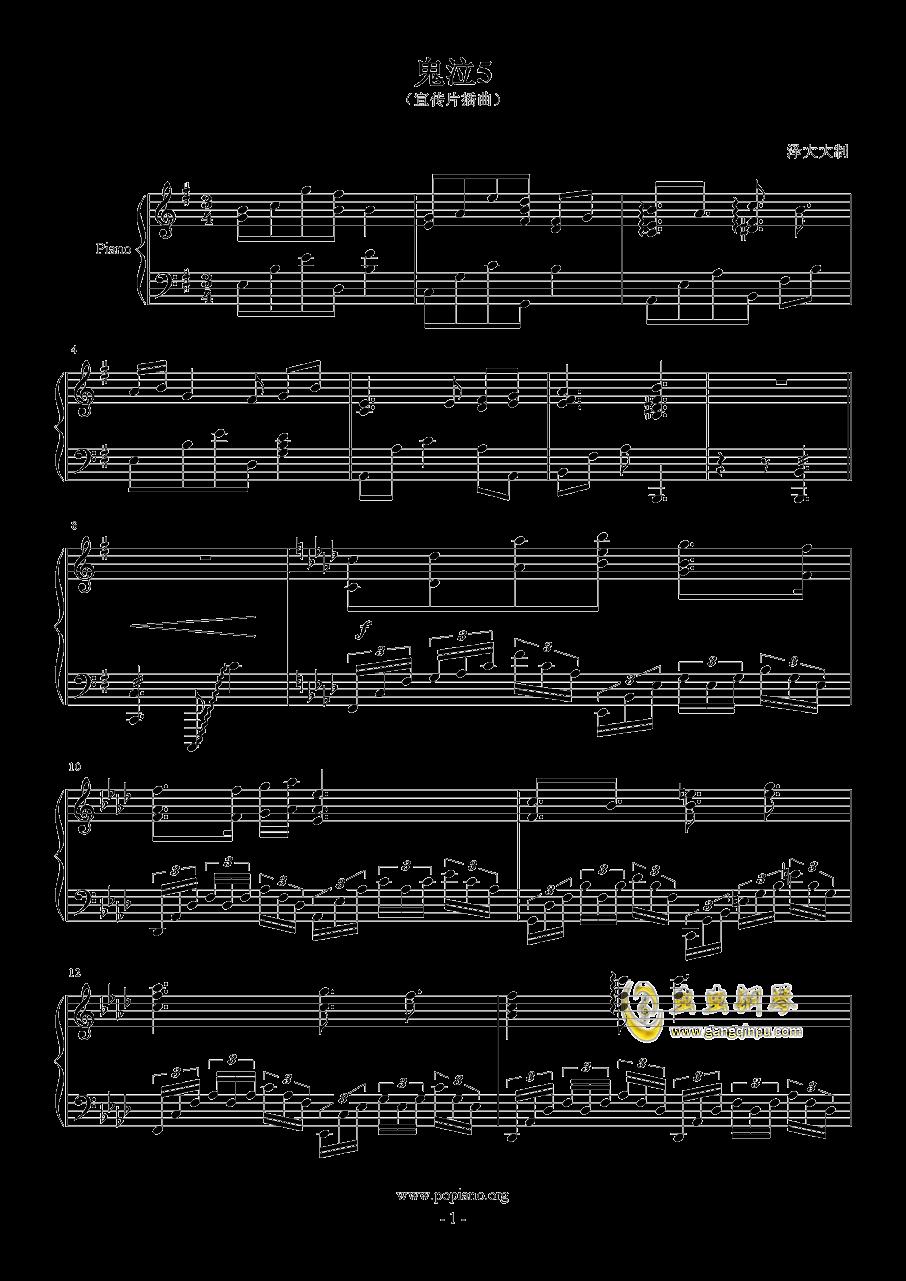 鬼泣5钢琴谱 第1页