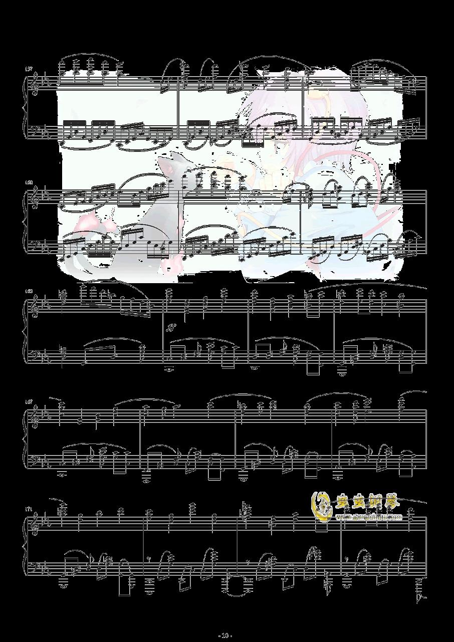 古典风少女觉の3rd eye钢琴谱 第11页