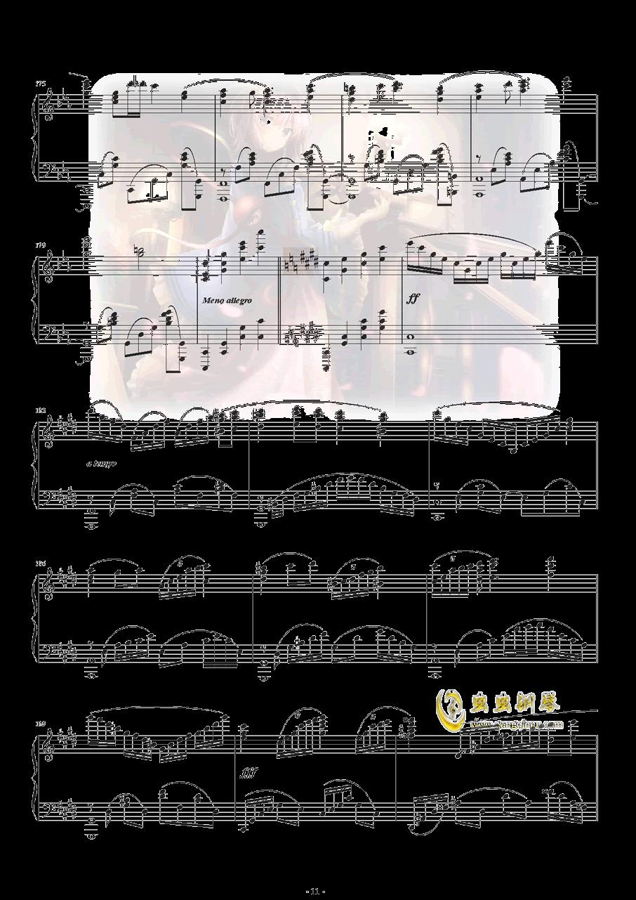 古典风少女觉の3rd eye钢琴谱 第12页