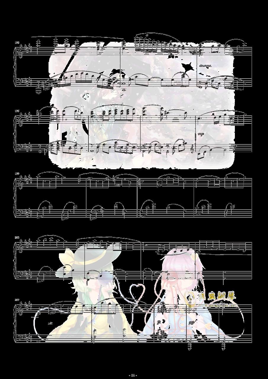 古典风少女觉の3rd eye钢琴谱 第13页