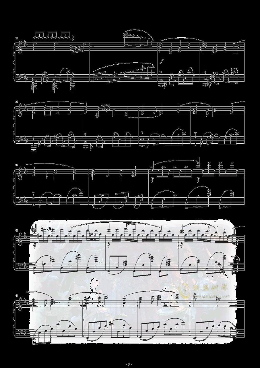 古典风少女觉の3rd eye钢琴谱 第4页