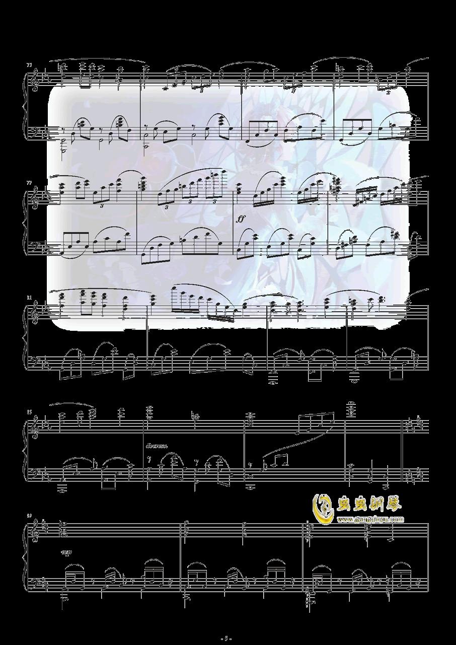 古典风少女觉の3rd eye钢琴谱 第6页
