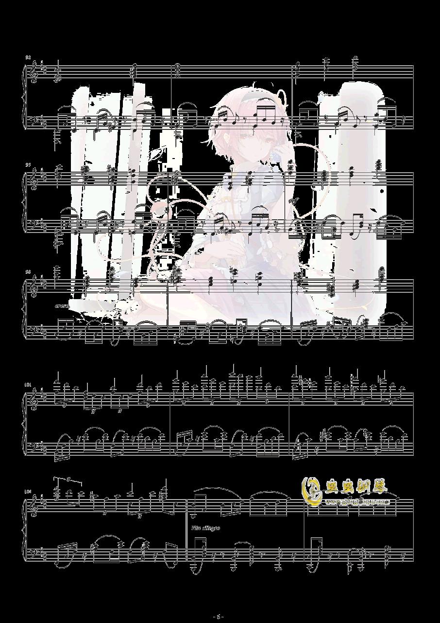 古典风少女觉の3rd eye钢琴谱 第7页