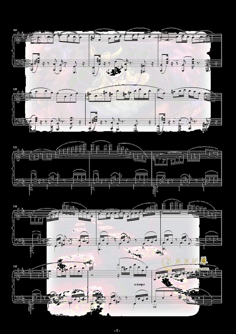 古典风少女觉の3rd eye钢琴谱 第8页