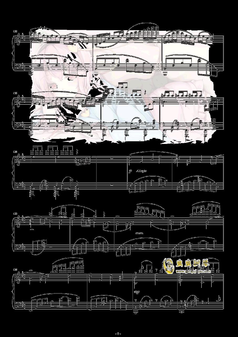 古典风少女觉の3rd eye钢琴谱 第9页