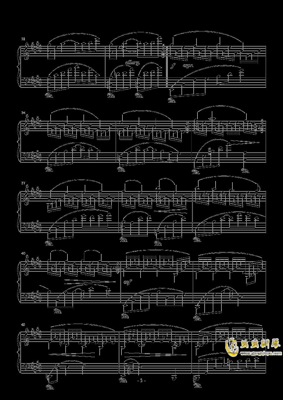 校门口的林荫小道钢琴谱 第3页