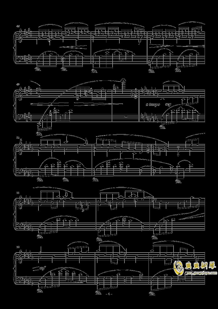 校门口的林荫小道钢琴谱 第4页