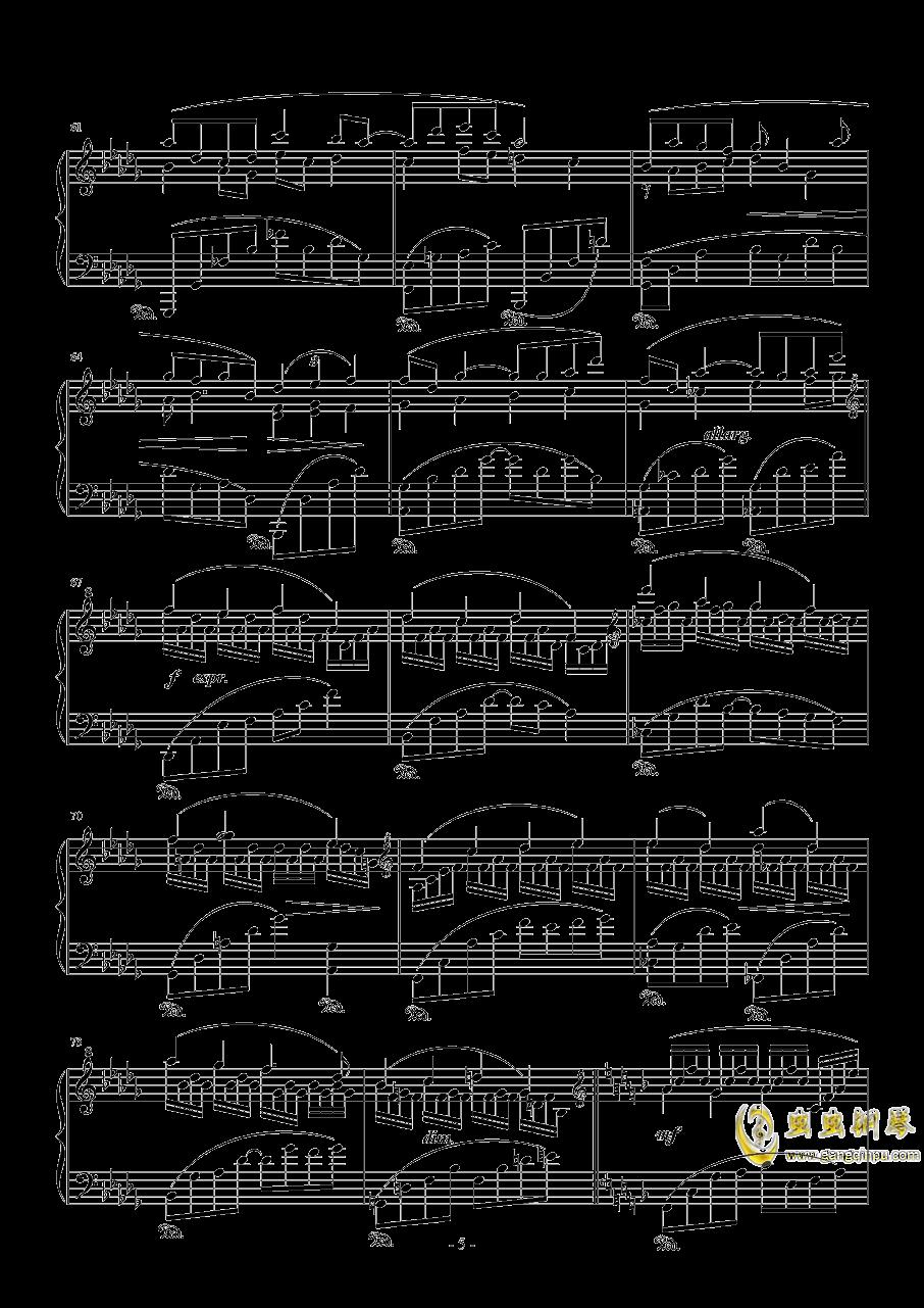 校门口的林荫小道钢琴谱 第5页
