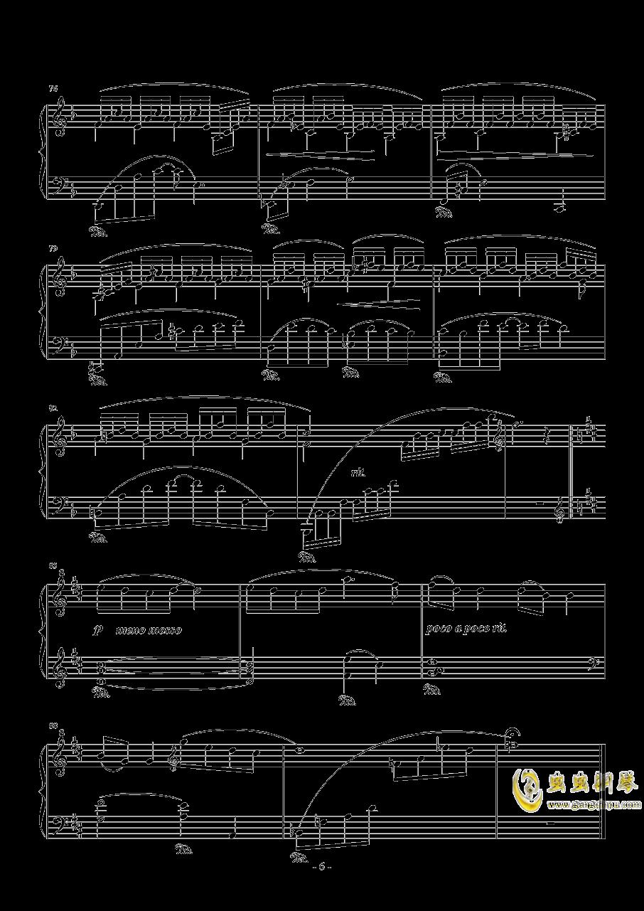 校门口的林荫小道钢琴谱 第6页