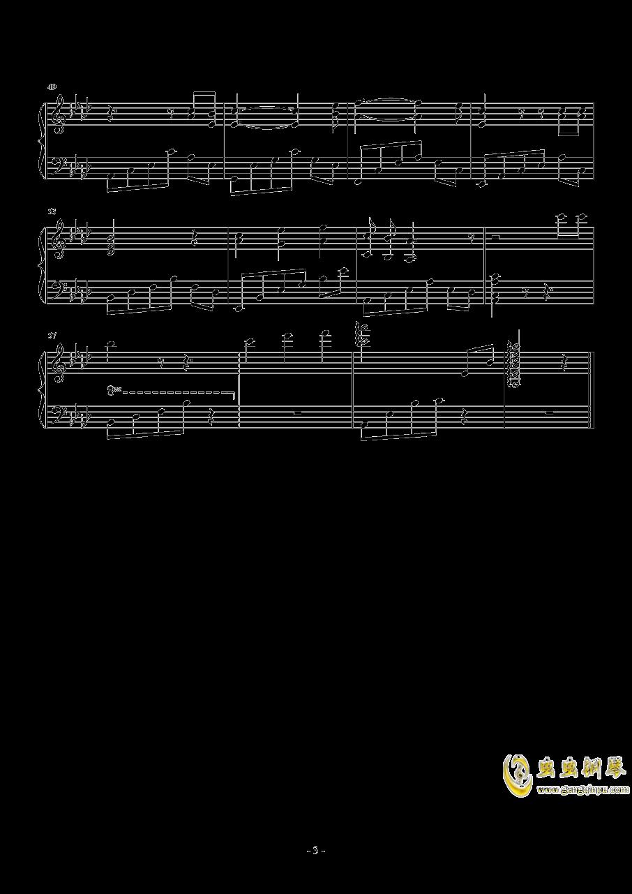 孤身走我路钢琴谱 第3页