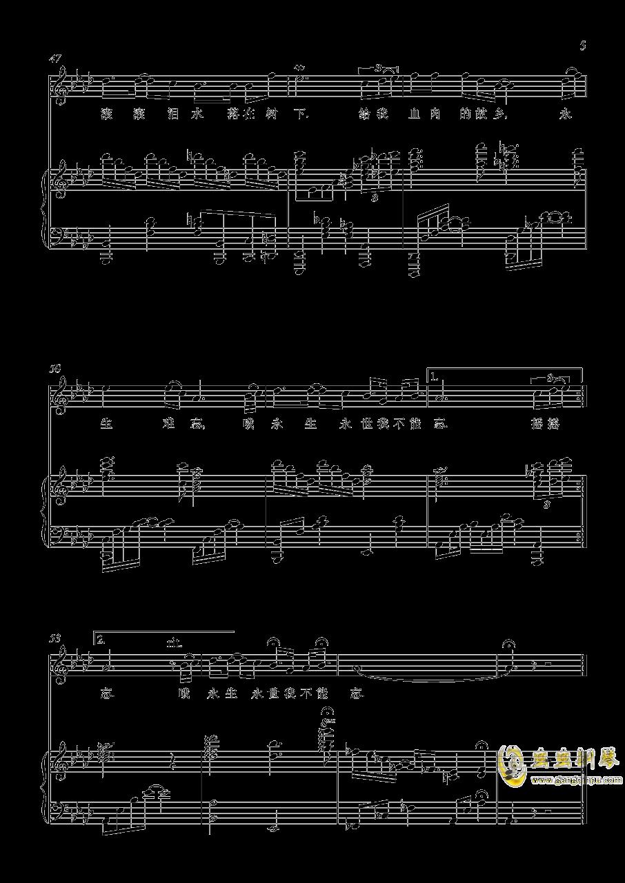 梨花又开放钢琴谱 第5页