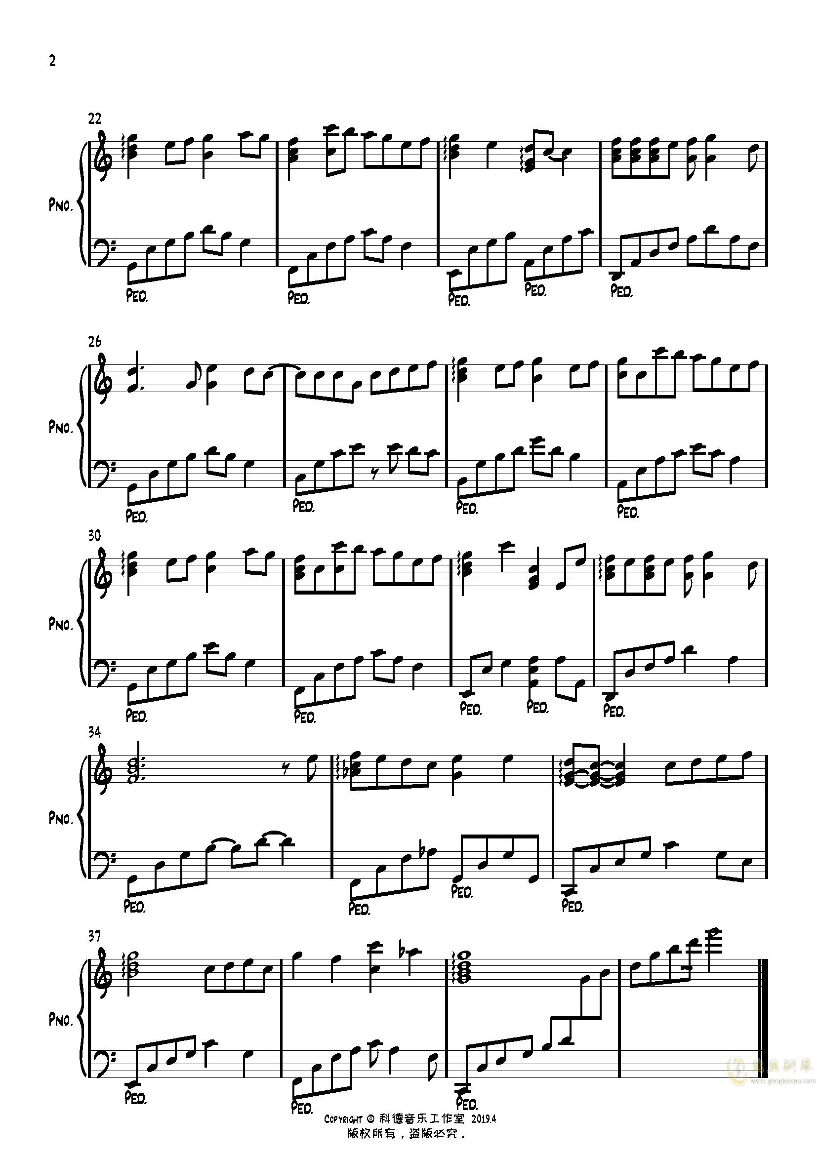 一千零一个愿望钢琴谱 第2页