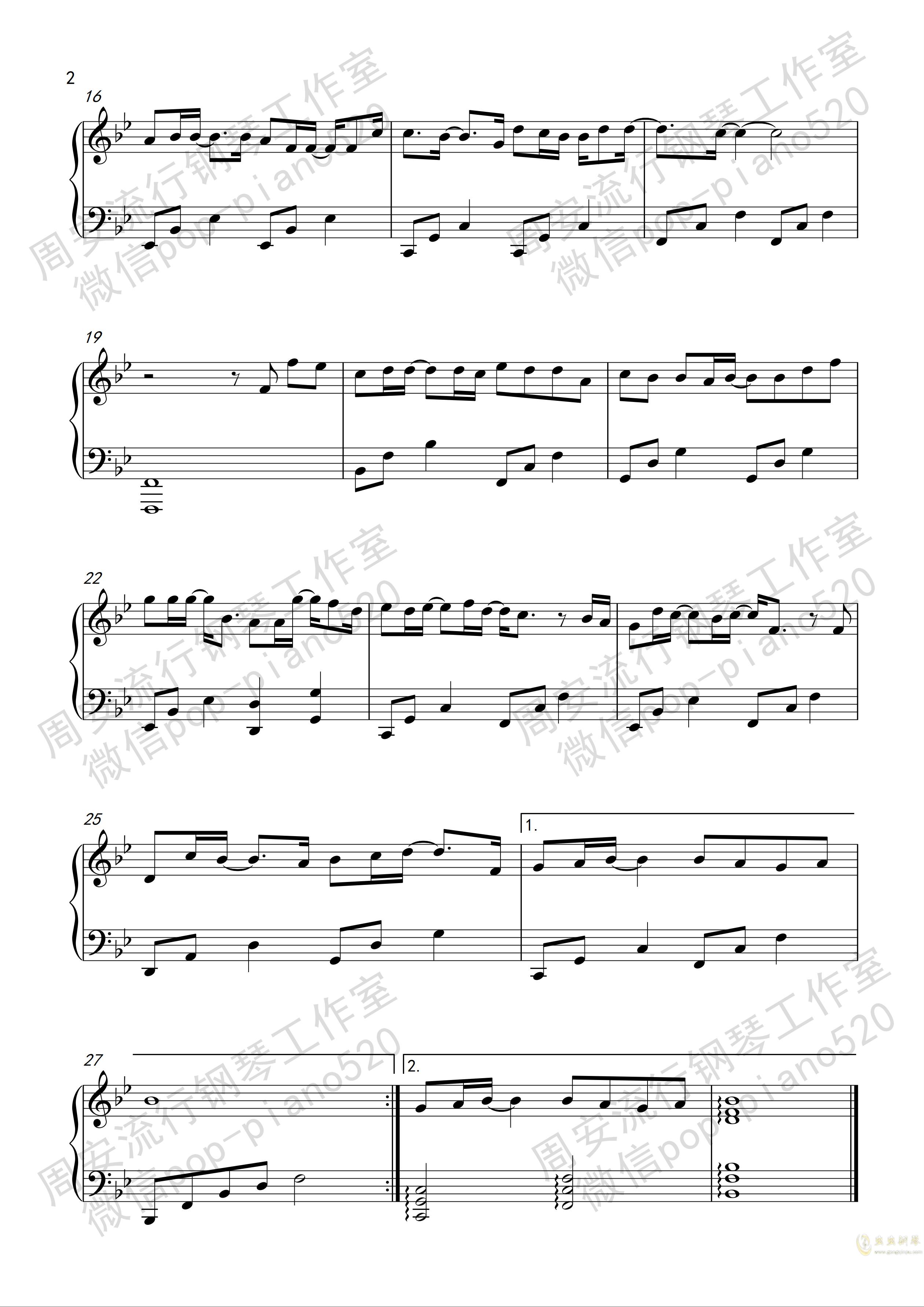 只是太爱你钢琴谱 第2页