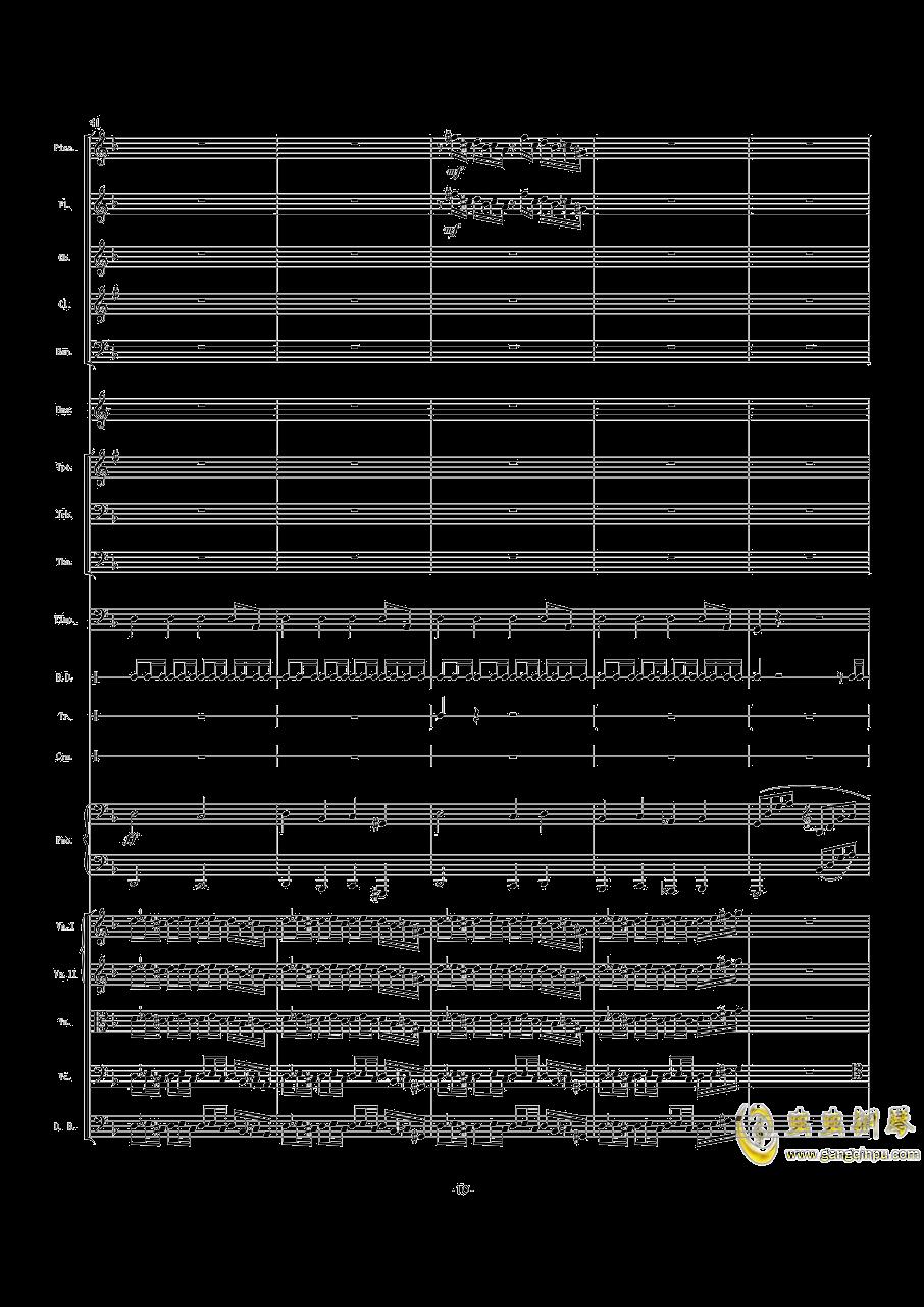 Nirvana钢琴谱 第10页