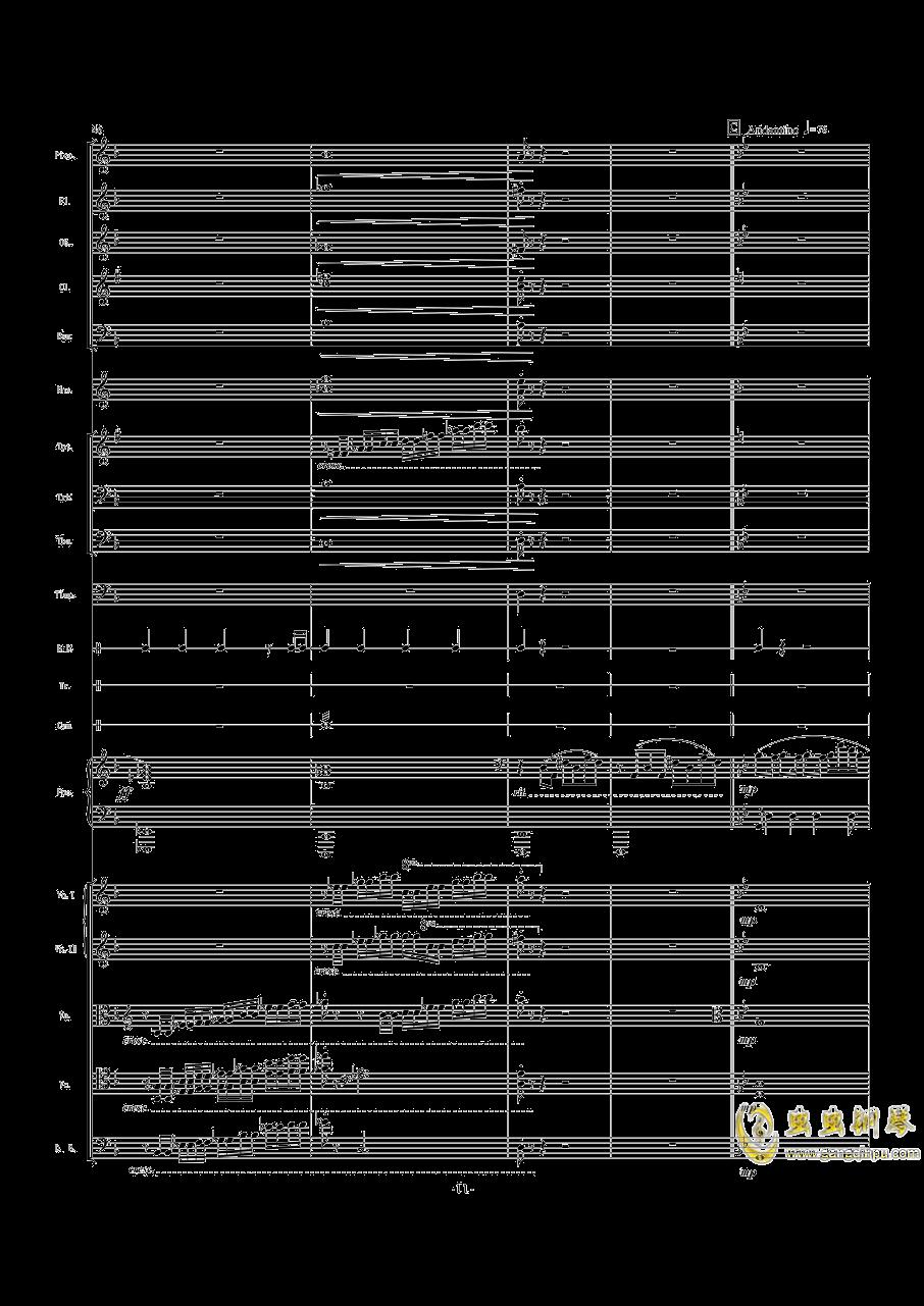 Nirvana钢琴谱 第11页