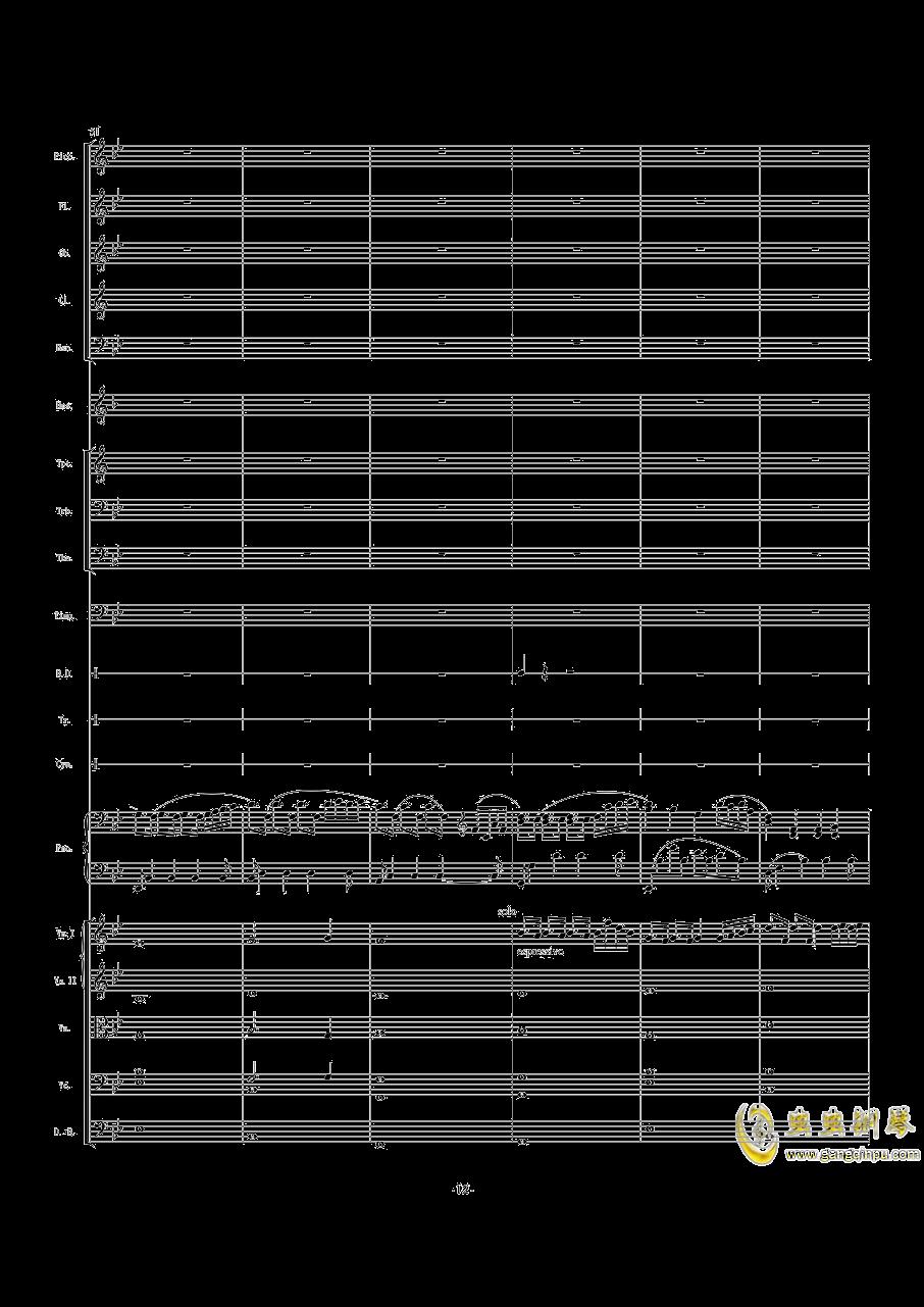 Nirvana钢琴谱 第12页