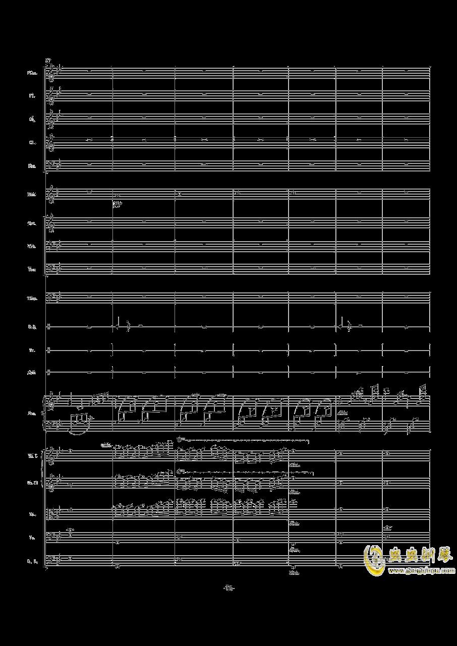 Nirvana钢琴谱 第13页