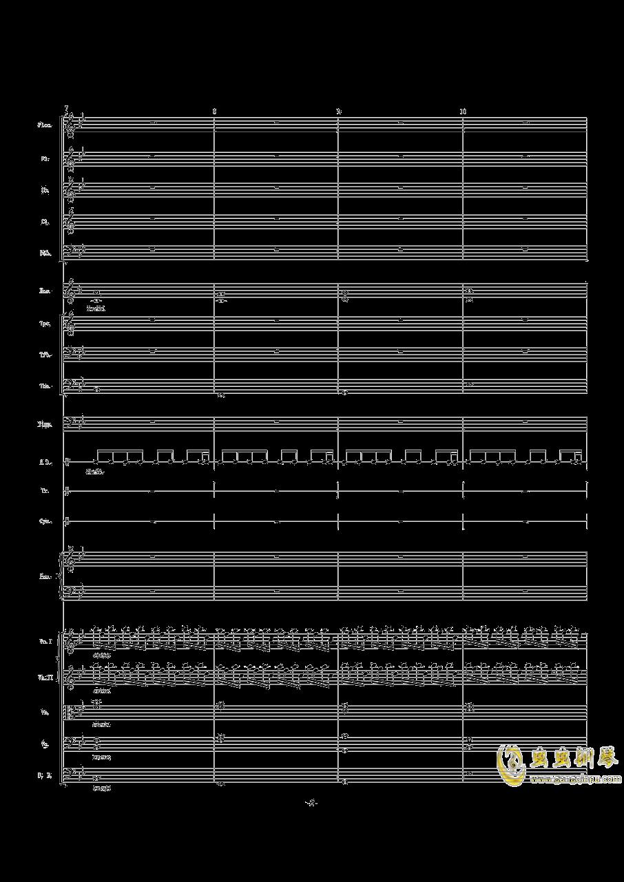 Nirvana钢琴谱 第2页