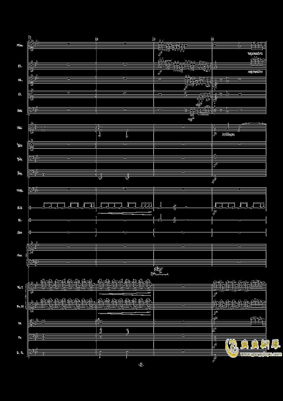 Nirvana钢琴谱 第3页