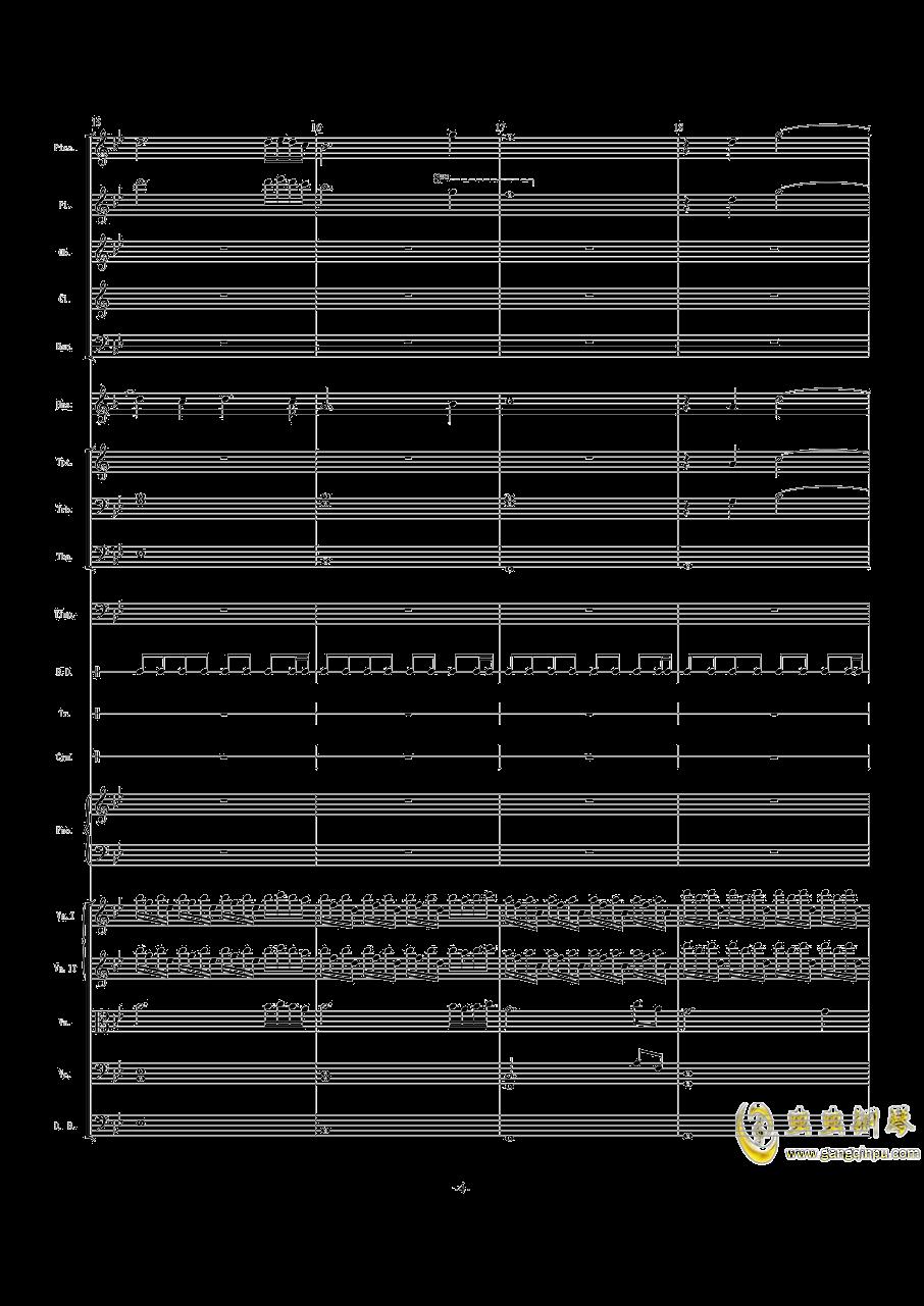 Nirvana钢琴谱 第4页