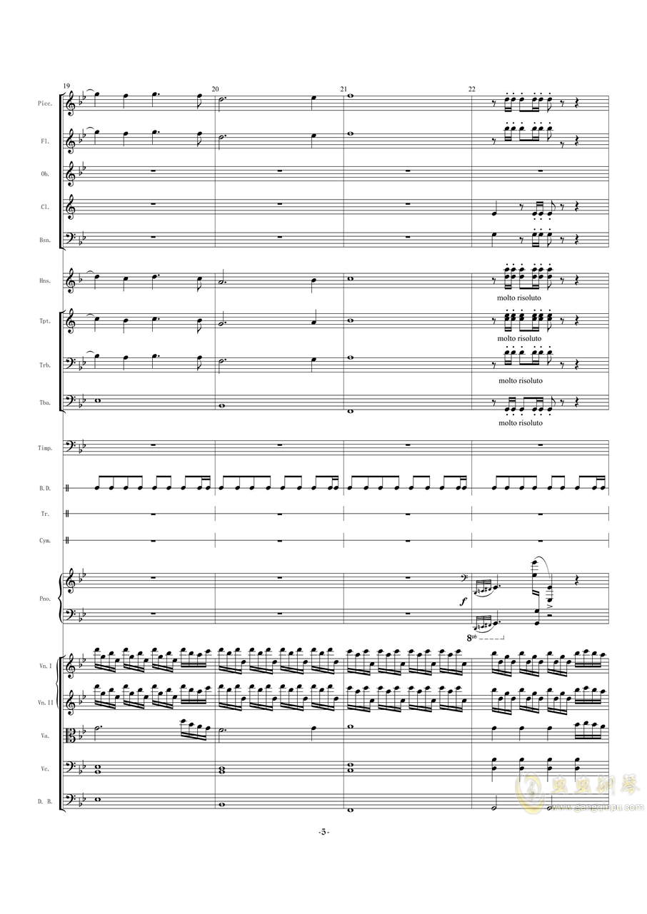Nirvana钢琴谱 第5页