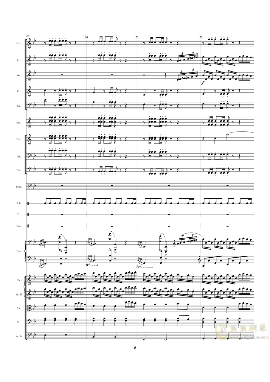 Nirvana钢琴谱 第6页
