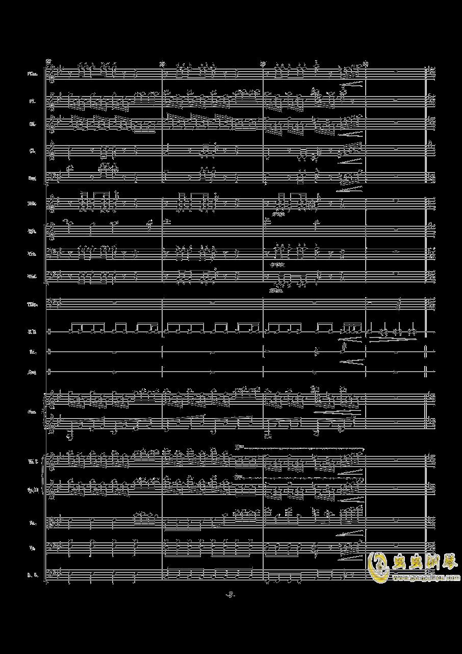 Nirvana钢琴谱 第7页