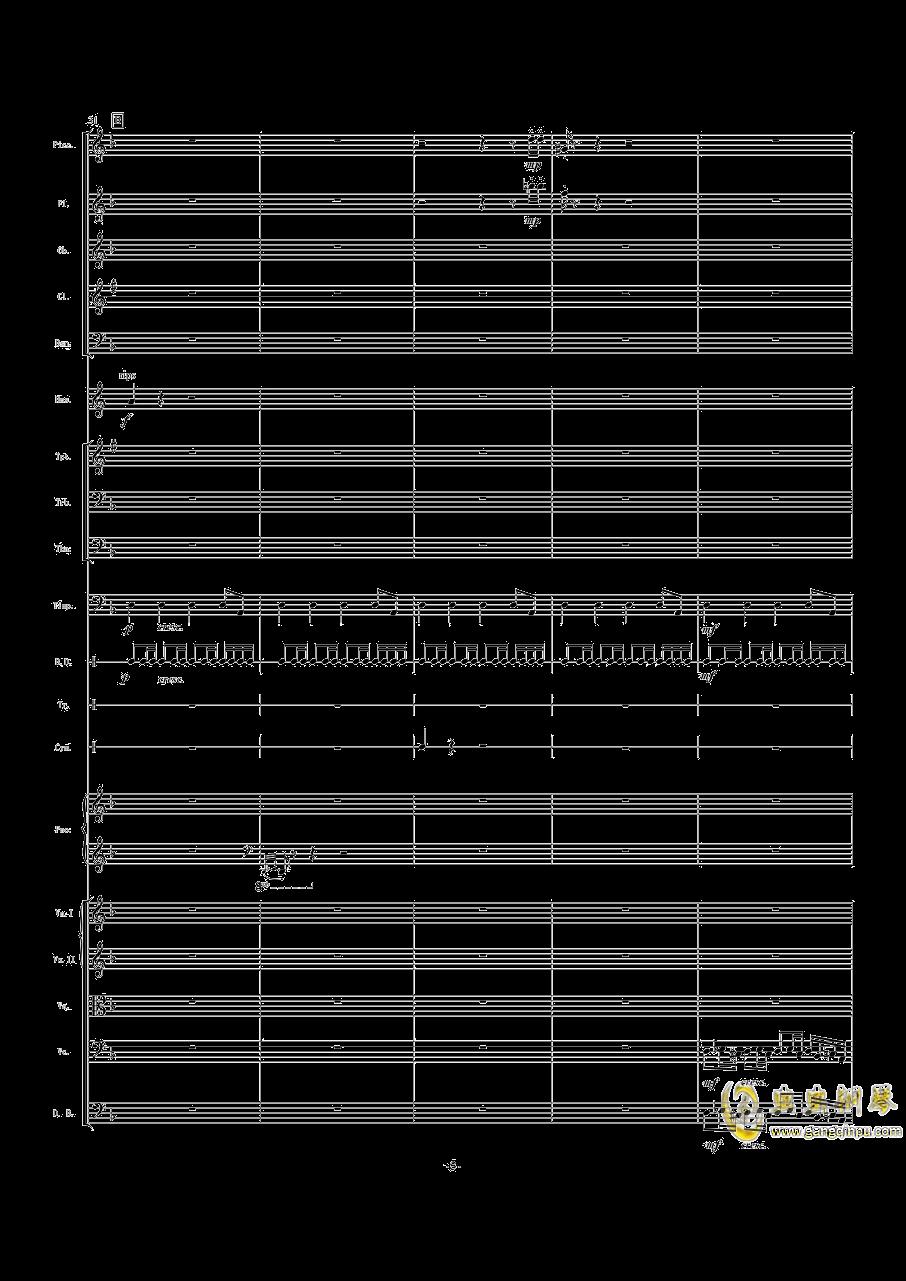 Nirvana钢琴谱 第8页