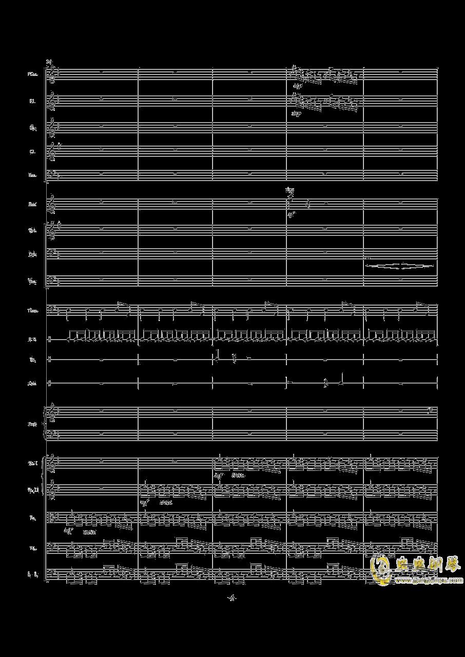Nirvana钢琴谱 第9页