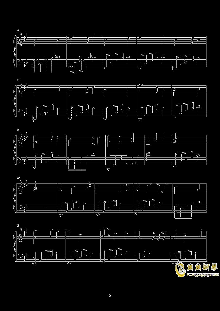 彩虹岛钢琴谱 第2页