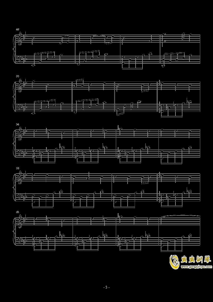 彩虹岛钢琴谱 第3页
