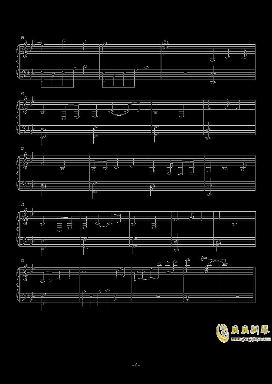 彩虹岛钢琴谱 第4页