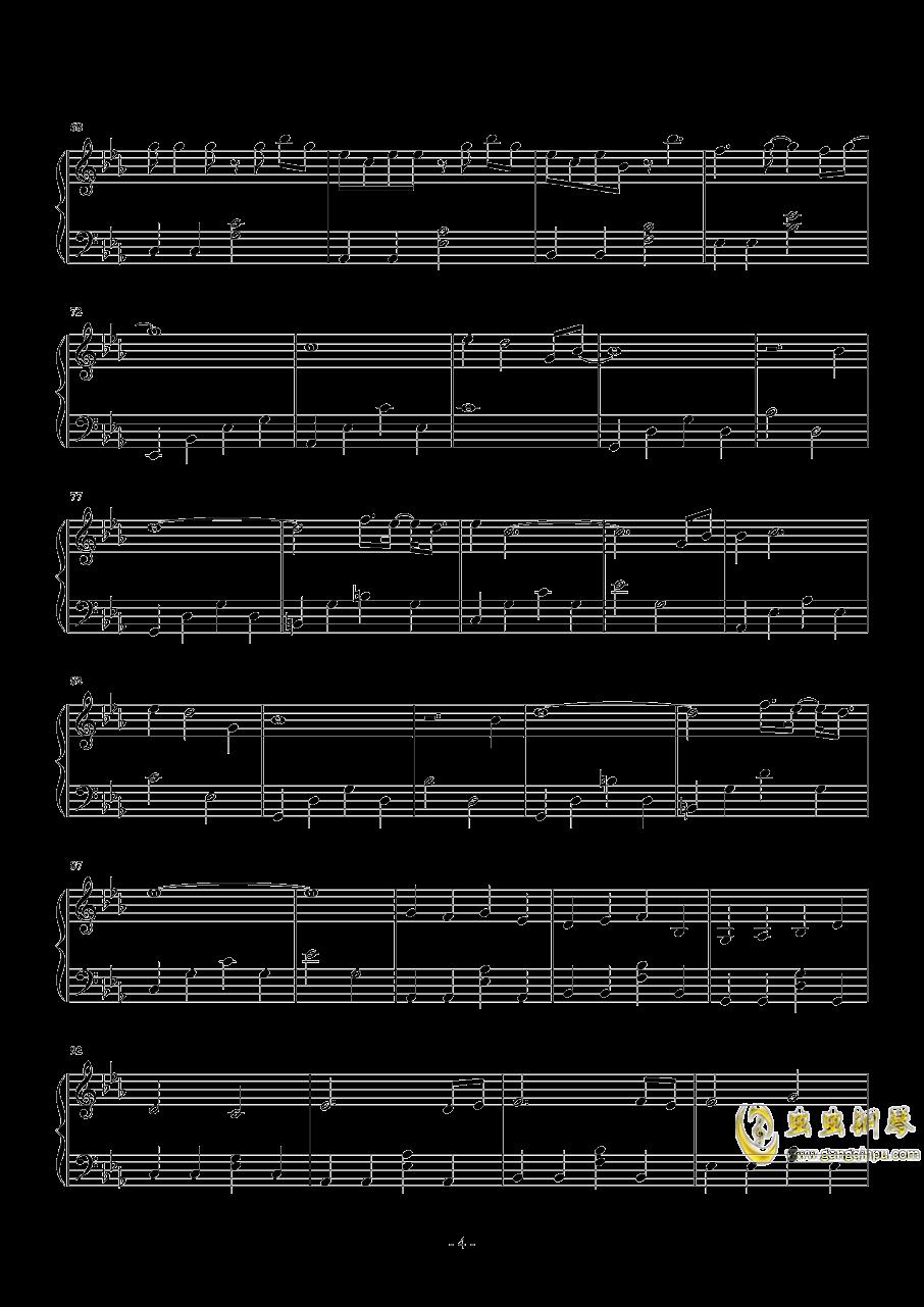 绿色钢琴谱 第4页